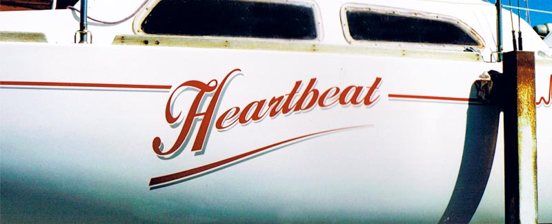 Heartbeat Side Graphics Name for a Boat