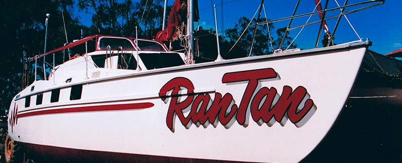 Multi Hull Boat Name Ran Tan