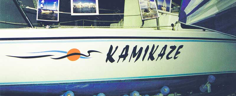 Name for a Yacht Kamikaze Side Graphics